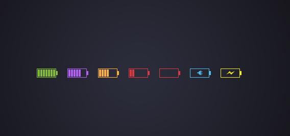 Super long battery
